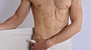 img_como_depilarse_los_genitales_masculinos_43562_orig